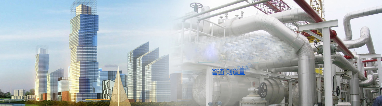 北京燃气安装